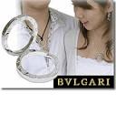 BVLGARI ブルガリ キーリング ペアネックレス